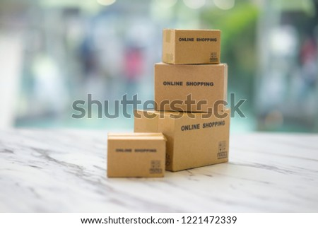 Stack of cardboard box. Concept of courier business. #1221472339