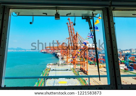 The cab of bulk carriers overlooks the port. #1221583873