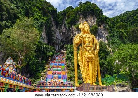 Batu cave in Malaysia, Hinduism temple Royalty-Free Stock Photo #1221988960
