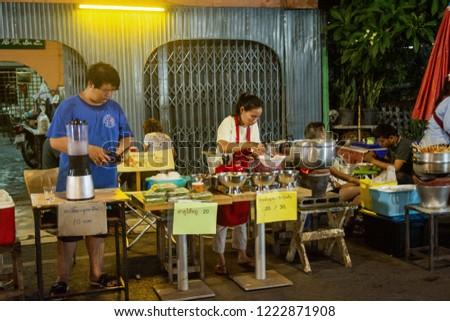 NAKHON PHANOM, THAILAND - OCT 19, 2018 : woman monger sell Vietnamese Rice Noodle Soup at Nakhonphanom walking Street market #1222871908