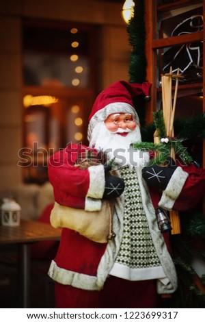 Cheerful Santa Claus #1223699317