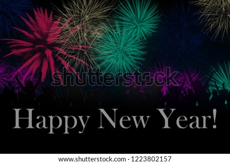 Colorful abstract background of city with fireworks #1223802157