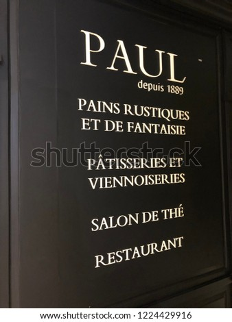 Bangkok, Thailand November 8th, 2019. Paul baker shop signage beside the wall in Empire building. #1224429916