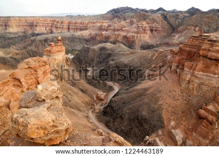 Canyon of the Charyn River in Kazakhstan. #1224463189
