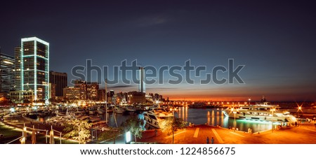 Modern Zaytunay bay marina, in Beirut, Lebanon Royalty-Free Stock Photo #1224856675