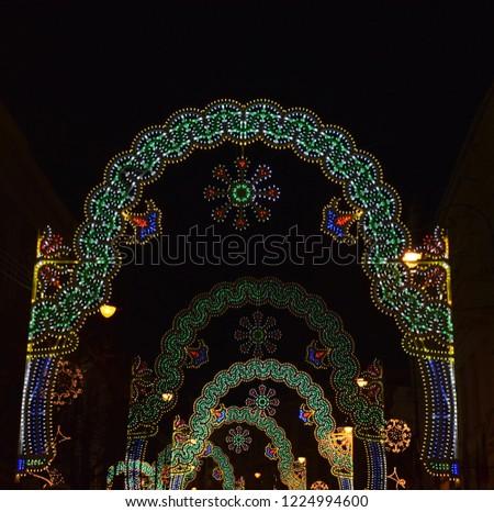 Christmas decoration arch on street