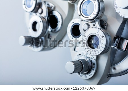 Optical equipment for testing vision. Professional medical machine. Ophthalmology. #1225378069
