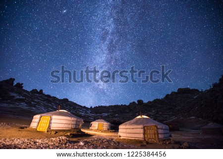 Traditional Yurts (gers) tent home of Mongolian nomads #1225384456