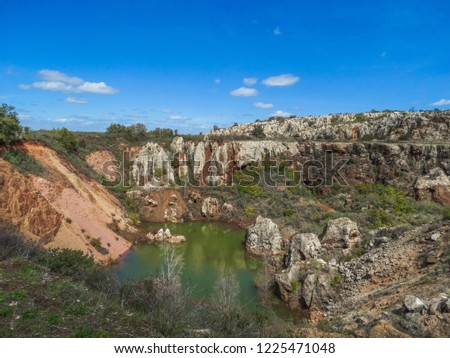 Mountainous landscape in Andalusia Spain #1225471048