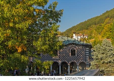 BLAGOEVGRAD, BULGARIA - OCTOBER 6, 2018: Church of Blessed Virgin in old town of  Blagoevgrad, Bulgaria #1225657942