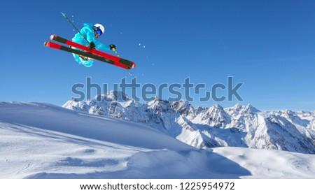 ski style aerial  #1225954972