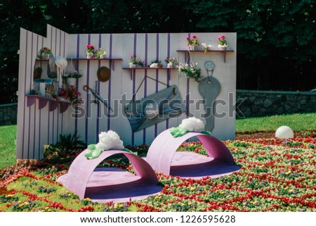 International Women's Day Flower Arrangement #1226595628