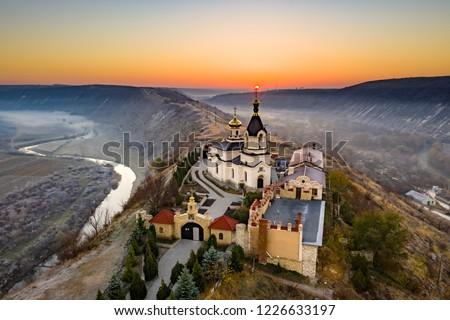 Old Orhei Monastery at sunrise in Moldova Republic #1226633197