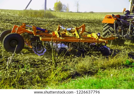 autumn plowing field preparation for planting                                #1226637796