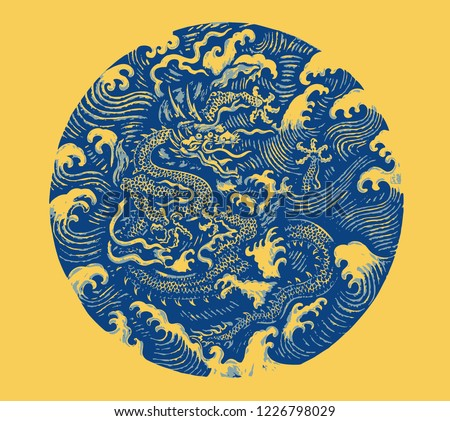 Ancient Chinese Dragon Pattern in golden background
