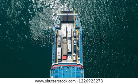 A Car Ferry at Sea Drone Shoot Royalty-Free Stock Photo #1226923273