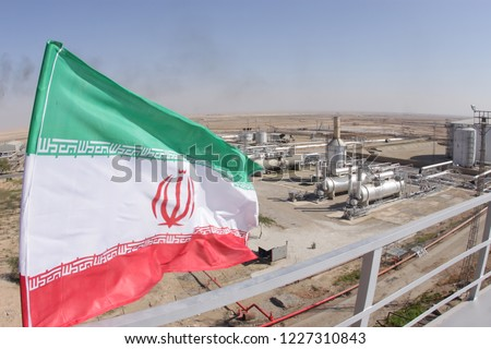 Oil and Gas Refineries / Flag of Iran #1227310843