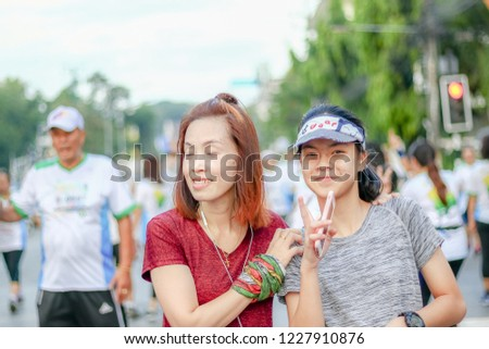 Chiang Rai THAILAND-11: 10: 2018: Project doctor invited run for health, Chiang Rai province Chiang Rai Thailand.People. Running at city. Streets. #1227910876
