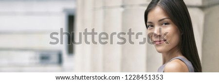 Asian busines woman confident smiling portrait banner panorama. Executive businesswoman lawyer or banking ceo. #1228451353
