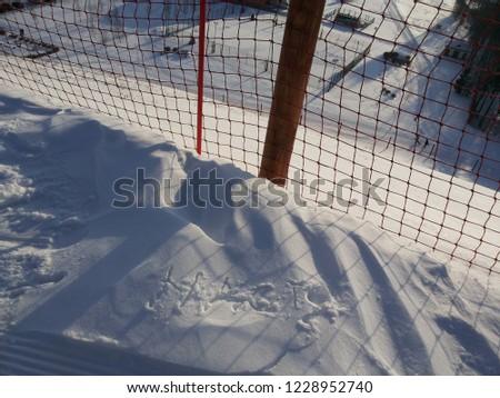 Nastya symbol on snow. Winter Aerial #1228952740