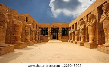 Anscient Temple of Karnak in Luxor - Ruined Thebes Egypt #1229043202