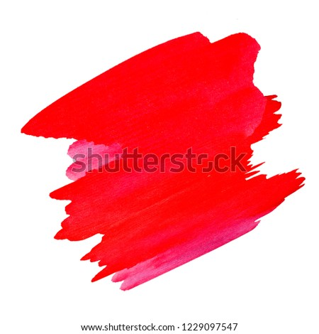 Pink haze. Red. Abstract paint spots on white background. Color watercolor stains and blots #1229097547