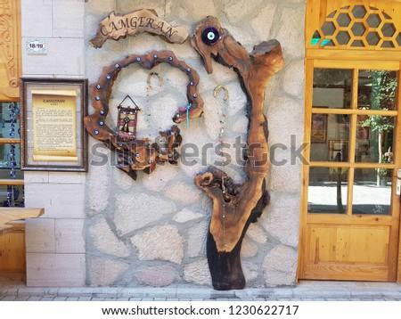 Ornamental tree. Souvenir shop. Konya - Turkey. 7 November 2018. #1230622717