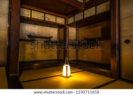 Lighting and Japanese house #1230711658