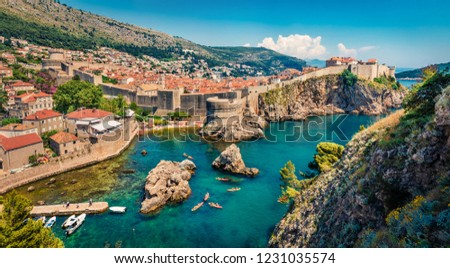 Picturesque morning view of famous Fort Bokar in city of Dubrovnik. Panoramic summer scene of Croatia, Europe. Beautiful world of Mediterranean countries. Architecture traveling background. #1231035574