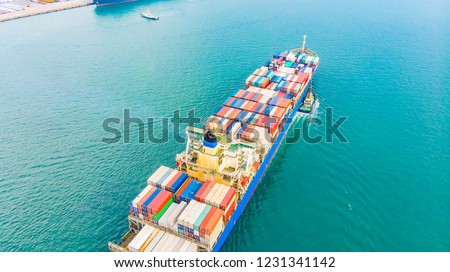 Logistics and transportation of Container Cargo ship and Cargo import/export and business logistics,Aerial view from drone #1231341142