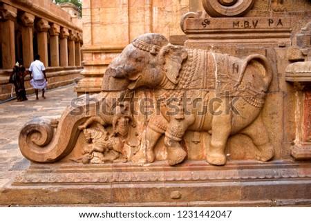 Thanjavur Tamil Nadu India August 21 2009 A decorative  elephant on stair case at brihadishwara temple #1231442047
