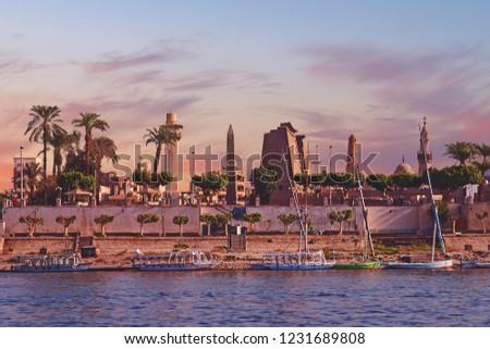 River Nile Luxor Egypt #1231689808