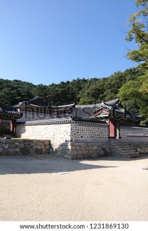 Namhan sanseong Fortress #1231869130