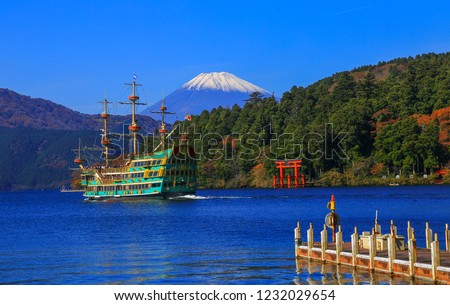 Lake Ashinoko was formed in the caldera of Mount Hakone after the volcano's last eruption 3000 years ago. Today, the lake with Mount Fuji and boat in the background is the best viwe point in Hakone #1232029654