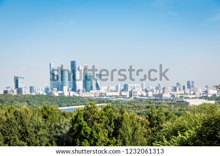 View of distant skyscrapers in Moscow downtown in early morning Royalty-Free Stock Photo #1232061313