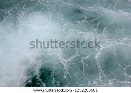 sea water ripple background #1232208601