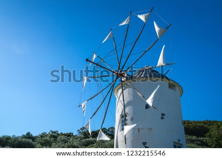 """Greek Windmill. Roadside station """"Olive park"""" on Shodoshima, Kagawa Prefecture, Japan. Shodoshima is considered the birthplace of olive cultivation in Japan. #1232215546"""