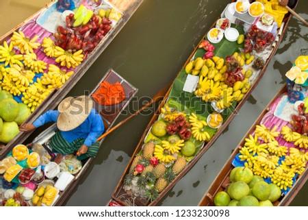 floating market thailand #1233230098