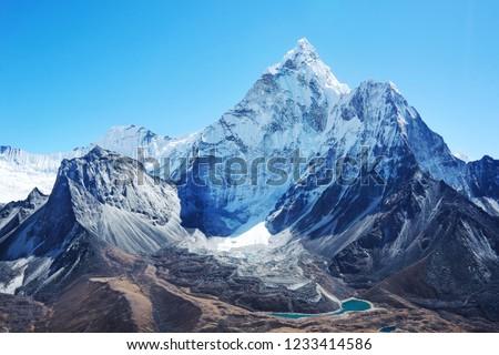 Mountain peak Everest. Highest mountain in the world. National Park, Nepal. #1233414586