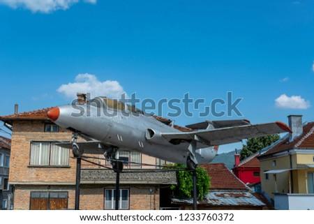 plane in batak, Monument in the center of Batak city. pazardjik #1233760372