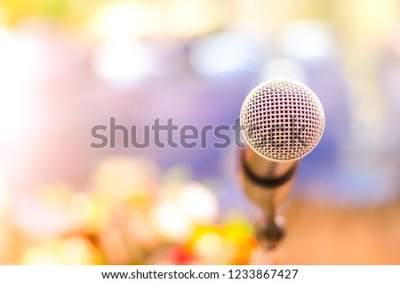 Microphone on stage for opening ceremony and performances. Blurring the movie scene #1233867427