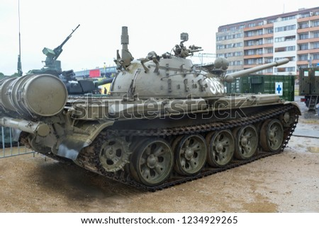 Tank shoots for residential building #1234929265