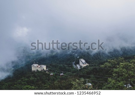 Sky mountain fog #1235466952