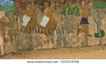 Slavery monument. Ghana, Volta region, near Atoko village – December 31, 2016  #1235554768
