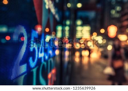 display stock market data #1235639926