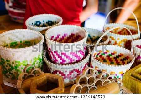 Bamboo woven baskets #1236148579