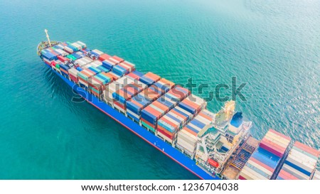Logistics and transportation of Container Cargo ship and Cargo import/export and business logistics,Aerial view from drone #1236704038