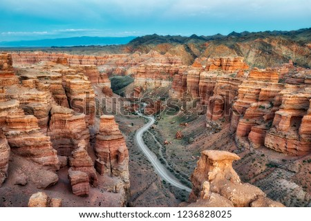 Charyn Canyon in South East Kazakhstan, taken in August 2018 #1236828025