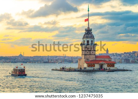 Views from Istanbul, the largest city of Turkey. Maiden's Tower is one of Turkey's most prominent icon. Maiden's Tower, which has become a symbol of Turkey.