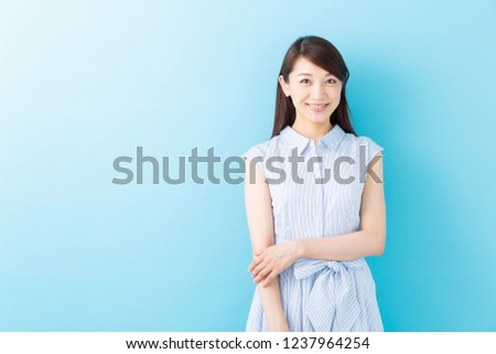 young attractive asian woman relaxing #1237964254